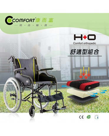 【漆寶】《行動輔具》H+O舒適型組合 (輪椅622+坐墊)