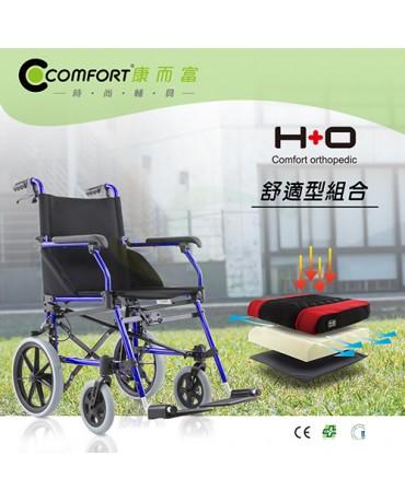【漆寶】《行動輔具》H+O舒適型組合 (輪椅L5+坐墊)