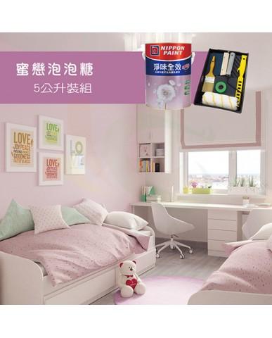 【漆寶】《室內個性風格色》蜜戀泡泡糖