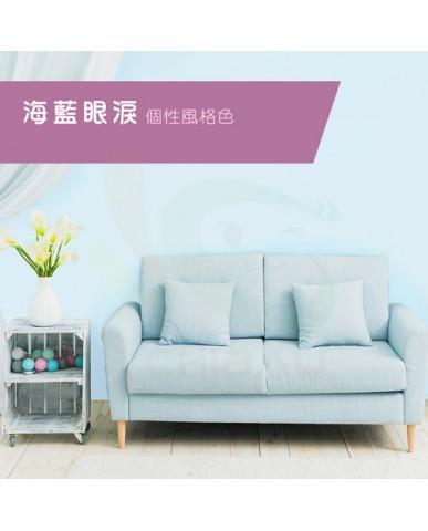 【漆寶】《室內個性風格色》海藍眼淚
