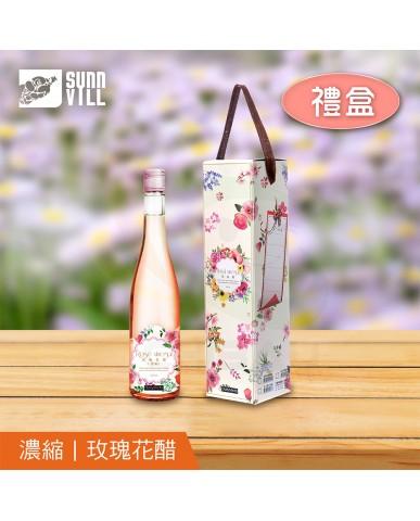 【漆寶】《花果椿妝》禮盒│濃縮-玫瑰花醋