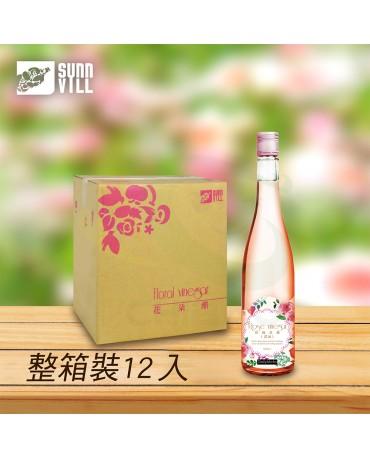 【漆寶】《花果椿妝》濃縮-玫瑰花醋
