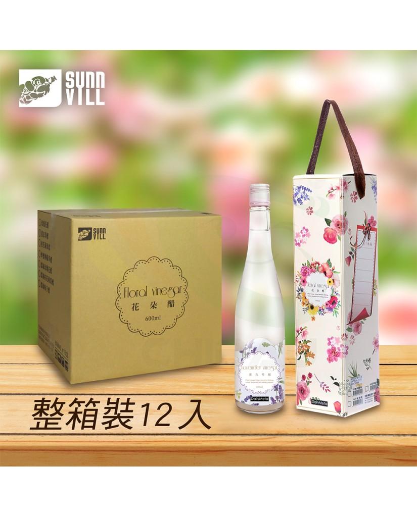 【漆寶】《花果椿妝》禮盒│即飲-薰衣草醋