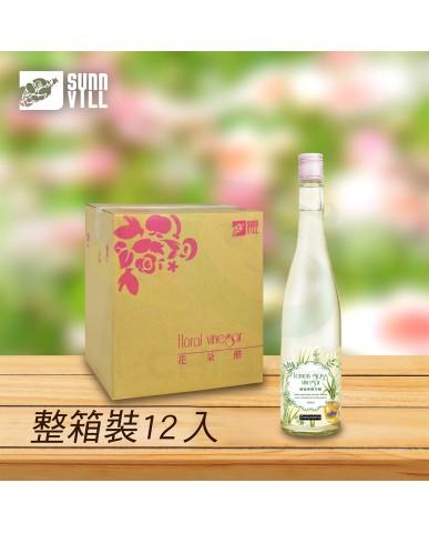 【漆寶】《花果椿妝》即飲-蜂蜜檸檬草醋