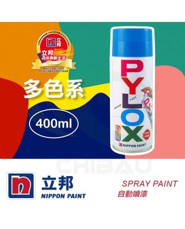 【漆寶】立邦噴噴自動噴漆 - 多色系