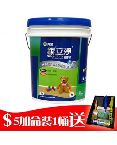 【漆寶】青葉銀立淨平光內牆乳膠漆 ★買5加侖裝1桶送實用工具組★