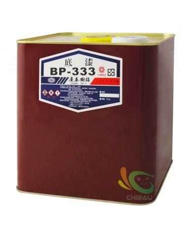 【漆寶】慶泰PU底漆BP-333