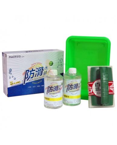 【漆寶】防滑大師│浴室磁磚地板防滑劑
