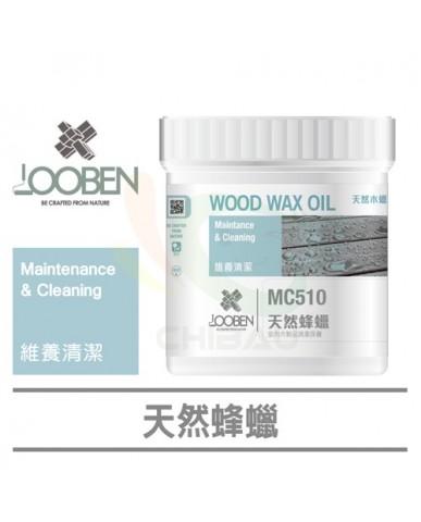 【漆寶】魯班木蠟油│維養清潔 MC510 天然蜂蠟