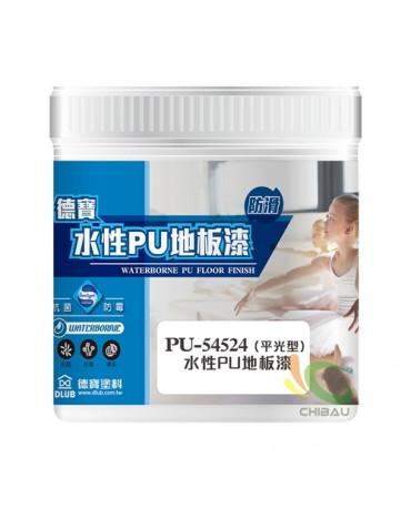 【漆寶】德寶水性PU防滑地板漆-平光透明