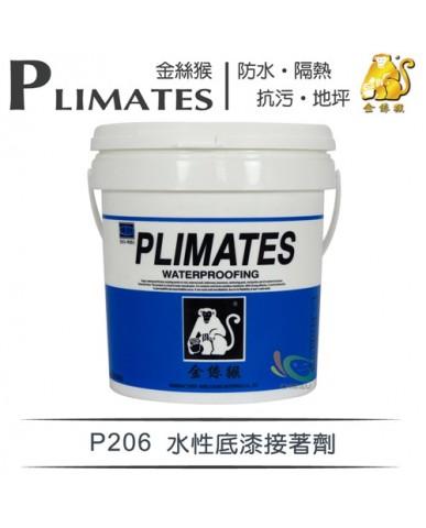 【漆寶】金絲猴│水性底漆接著劑P-206-2