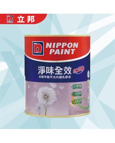 【漆寶】立邦漆 淨味全效平光內牆乳膠漆 ★買5L裝1罐送實用工具組或2罐送填充滾筒組★