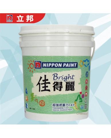 【漆寶】立邦漆 佳得麗 超強遮蓋力內牆水泥漆 ★免運費★