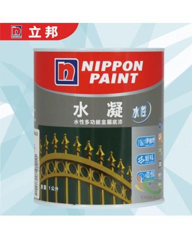 【漆寶】立邦漆 水凝水性金屬底漆