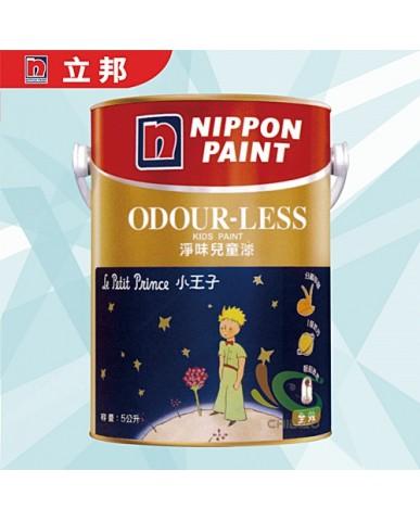【漆寶】立邦漆  淨味兒童漆 平光內牆乳膠漆  ★買5L裝1罐送填充滾筒組★