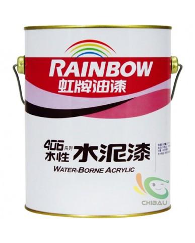【漆寶】虹牌420亮光水泥漆