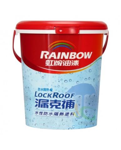 【漆寶】虹牌424漏克補水性防水隔熱漆