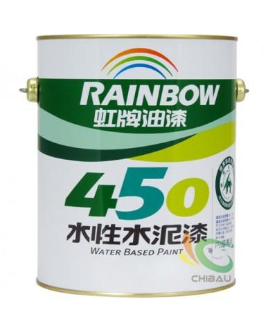 【漆寶】虹牌450亮光水泥漆