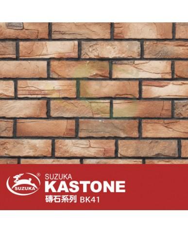 【漆寶】鈴鹿塗料 平磚文化石 BK41粗獷大面磚系列