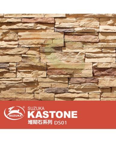 【漆寶】鈴鹿塗料 平磚文化石 DS01經典層砌岩系列