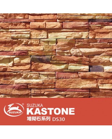 【漆寶】鈴鹿塗料 平磚文化石 DS30沈積岩系列