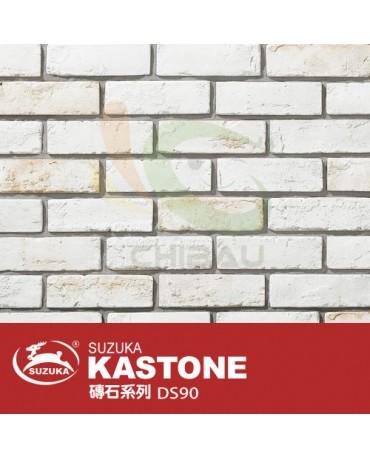 【漆寶】鈴鹿塗料 平磚文化石 DS90仿古風化磚系列
