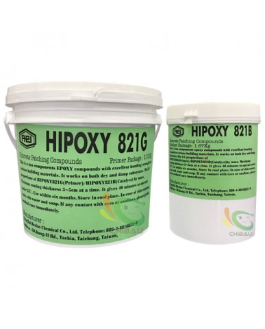 【漆寶】慶泰 HIPOXY 821混凝土結構體修補材料-灰色