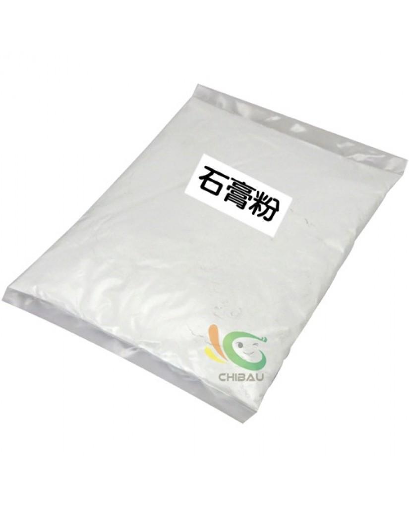 【漆寶】中範綠標石膏粉