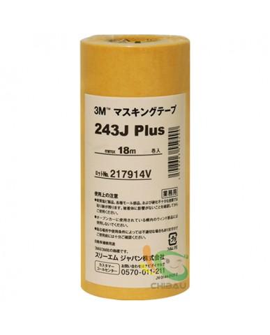 【漆寶】3M 243J和紙膠帶