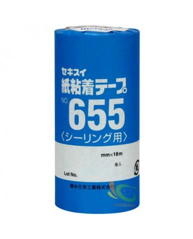 【漆寶】655積水紙膠帶