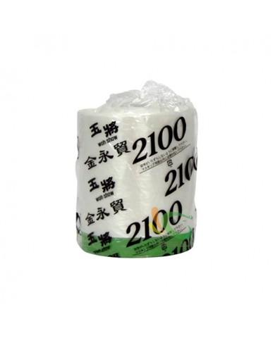 【漆寶】玉將牌 養生塑膠遮蔽膠帶