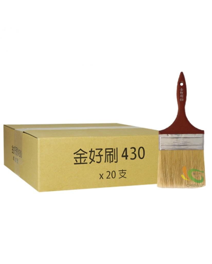 【漆寶】金好刷化纖長毛刷