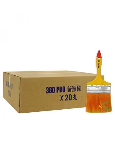 【漆寶】吉立380 PRO普羅化纖長毛刷